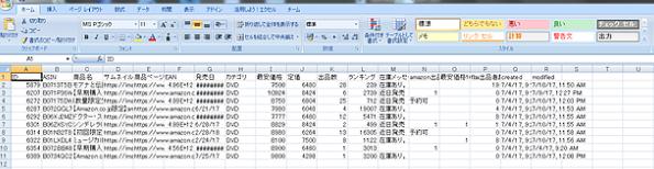 ノエル・CSVファイル抽出.PNG